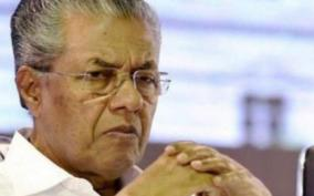 agencies-dance-to-their-tunes-pinarayi-vijayan-s-swipe-at-centre