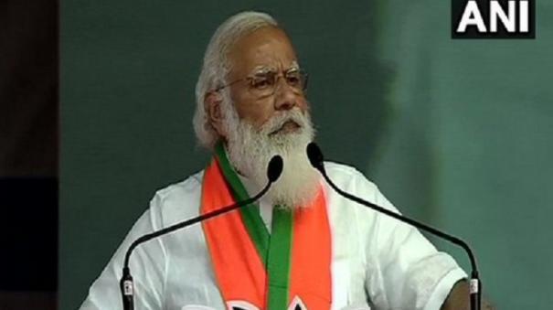 west-bengal-assembly-polls-pm-modi-to-address-public-rally-in-kolkata