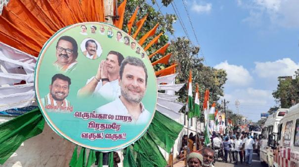 election-corner