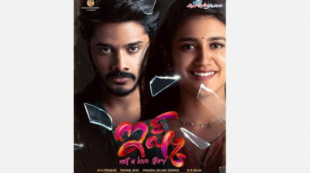 ishq first look released