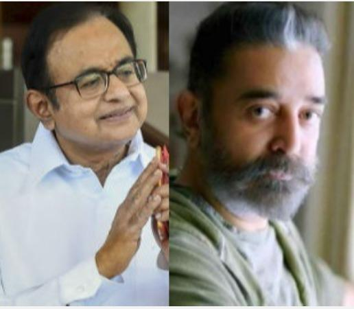 A third Front is not possible in Tamil Nadu; Kamal can not bring any change: P. Chidambaram speech