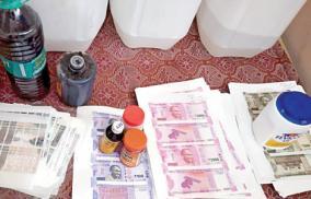 fake-currencies