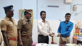 karur-near-kulithalai-without-proper-documents-1-72-500-confiscated-from-car-lorry