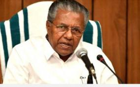central-agencies-taken-up-election-campaign-furthering-oppositions-agenda-allege-kerala-cm