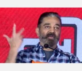 do-not-regret-not-having-studied-tamil-buy-and-read-a-tamil-book-in-30-days-kamal-talk
