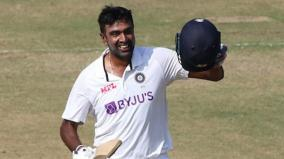 ravichandran-ashwin-equals-imran-khan-s-record-with-eighth-man-of-the-series-award