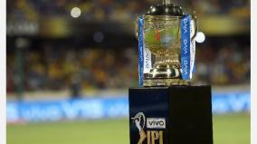 ipl-2021-starts-april-9-no-home-games-no-crowds-at-6-venues-including-mumbai