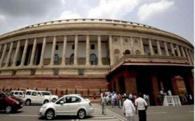 second-part-of-parliament-s-budget-session-from-monday