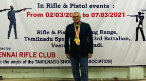 ajith-at-tamilnadu-state-shooting-championship-competition