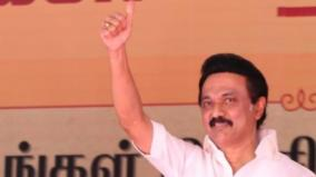 stalin-gives-7-promises-in-trichy-dmk-meet