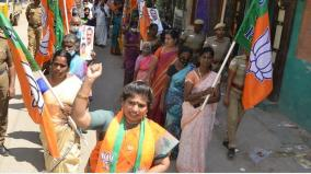 madurai-bjp-begins-campaign-before-seat-sharing