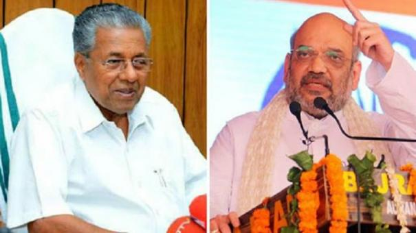 amit-shah-s-7-questions-on-gold-scam-to-kerala-chief-minister-at-rally