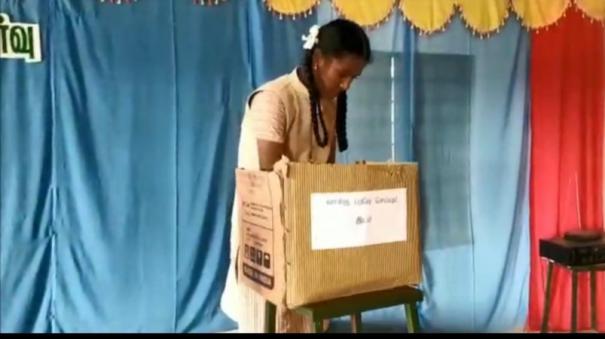 sample-polling-for-lekkanapatti-government-school-students-near-pudukkottai