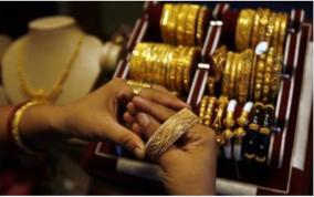 chennai-jewellery-it-raid