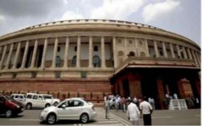 budget-session-may-conclude-before-first-phase-of-assembly-polls-sources