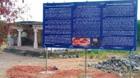 aadhichanallur-excavation-report-released