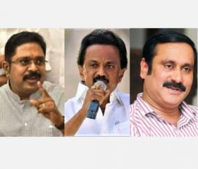 criticism-of-the-government-stalin-anbumani-dtv-cases-high-court-quashes