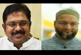 aimim-in-alliance-with-ammk
