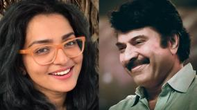 parvathy-in-mamootys-puzhu-produced-by-dulquer
