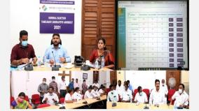 voting-machines-for-16-assembly-constituencies-chennai-choose-randomized-to-polling-station