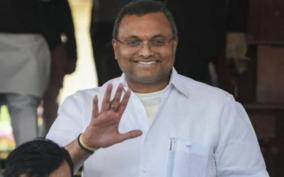 karti-chidambram-says-3rd-front-will-vanish-afetr-election