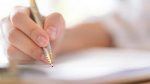 type-writing-exam