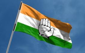 state-parties-alloting-less-seats-for-congress