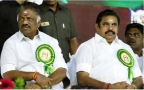 admk-candidate-selection
