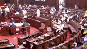 opposition-mps-raise-slogans-in-rajya-sabha