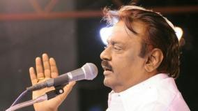 dmdk-withdraws-alliance-from-aiadmk-vijayakanth-announcement