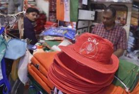 supreme-court-dismisses-plea-against-holding-west-bengal-assembly-election