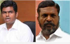 the-final-verdict-will-be-written-for-thirumavalavan-the-enemy-of-the-hindus-in-the-election-annamalai
