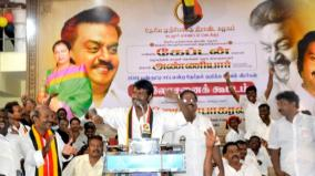 we-will-be-happy-if-dmk-comes-to-power-with-our-help-vijayaprabhakaran