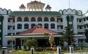 case-filed-seeking-to-build-aiims-in-madurai