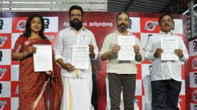 we-will-embrace-whoever-comes-to-the-alliance-including-dmdk-kamal-haasan