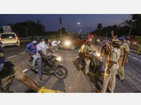 police-vehicle-raid-in-chennai-auto-caught-with-12-kg-gold