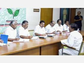 aiadmk-second-list-171-constituencies-released-competition-in-9-constituencies-in-chennai