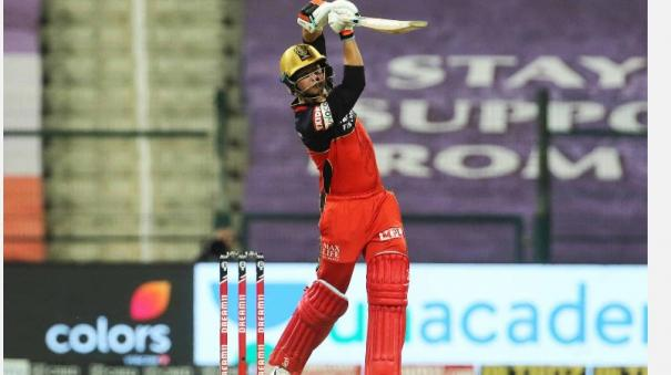 rcb-sign-nz-keeper-as-josh-philippes-replacement-for-ipl-2021