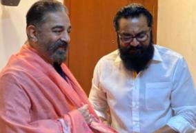 why-criticise-kamal-and-ally-with-him-sarathkumar