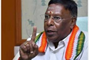 congress-the-decision-was-not-reached-as-both-parties-were-asking-for-more-constituencies
