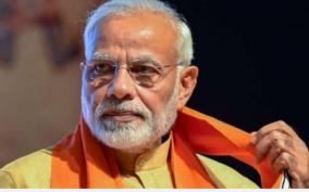 pm-modi-urges-youth-to-read-bhagwad-gita-says-it-is-practical-guide-for-life