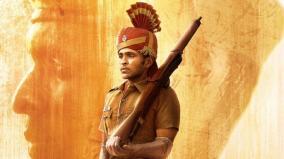 taanakkaran-first-look-released