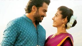 sulthan-release-date-will-not-changed