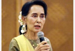 myanmar-s-ousted-leader-aung-san-suu-kyi-accepted-illegal-payment