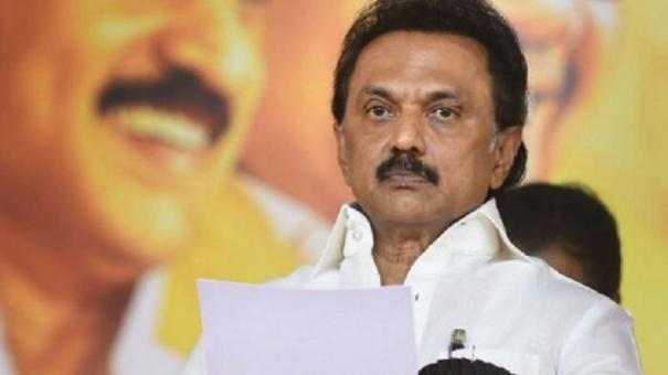dmk-releases-candidates-list-today