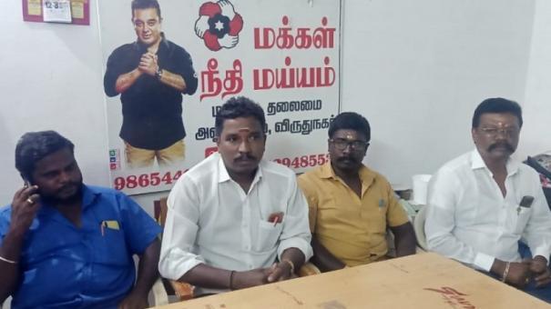 vorudhunagar-mnm-cadres-express-opposition-over-giving-seats-to-smk