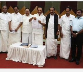 dmk-alliance-complete-total-list-an-overview