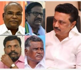coalition-parties-boycotting-chennai-dmk-contest-in-15-constituencies-in-chennai-opportunity-for-them-full-details