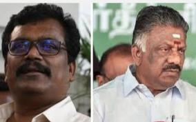 dmk-candidate-list-released-thangathamilselvan-competition-against-obs-in-the-competition