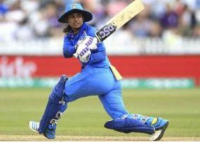 mithali-becomes-1st-indian-woman-cricketer-to-score-10-000-international-runs